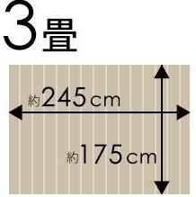 団地間 3畳