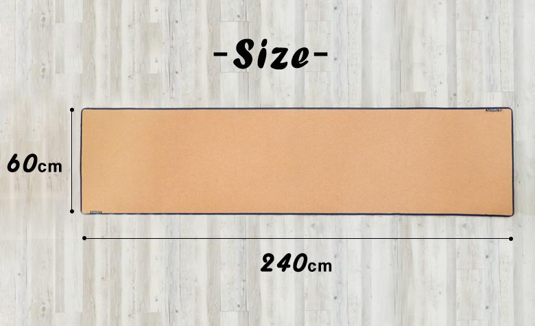 キッチンマットのサイズ